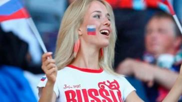 datos rusia mundial 2018