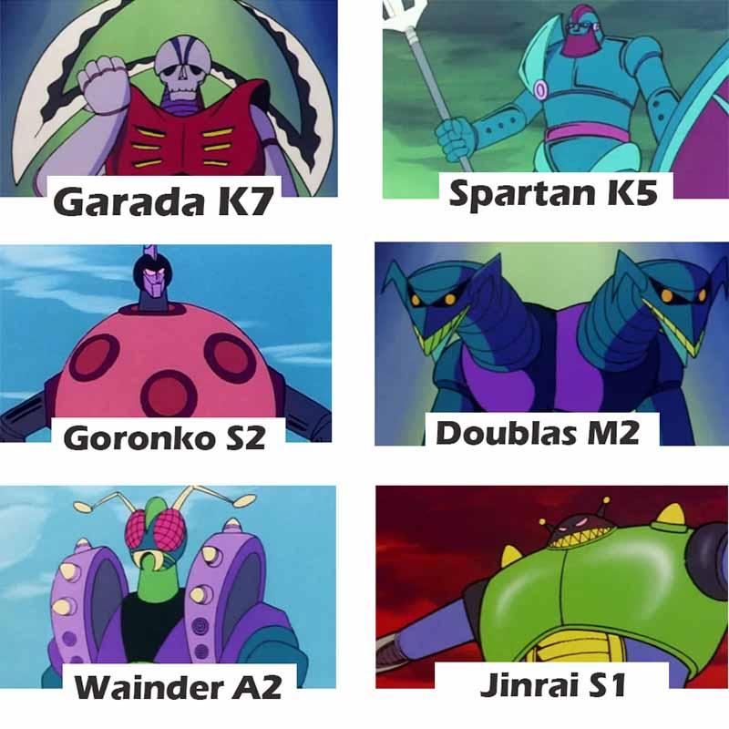 109 Kikaijus en toda la serie Mazinger Z